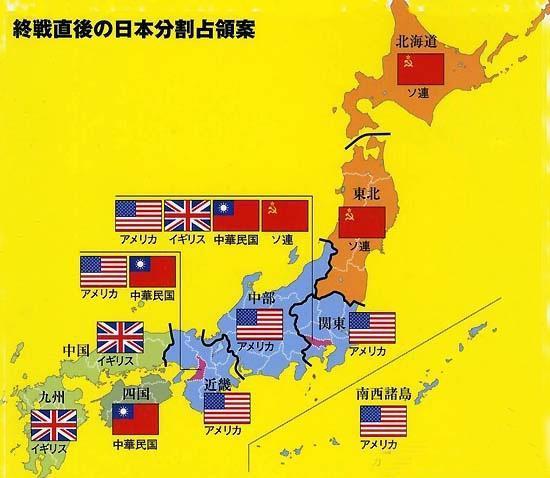 為什麼二戰後。日本沒有像德國那樣被分占 - 每日頭條