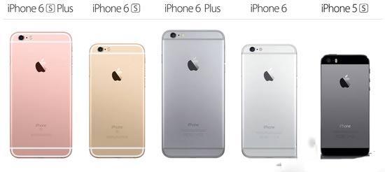 目前最值得入手性價比最高的三款蘋果手機 - 每日頭條