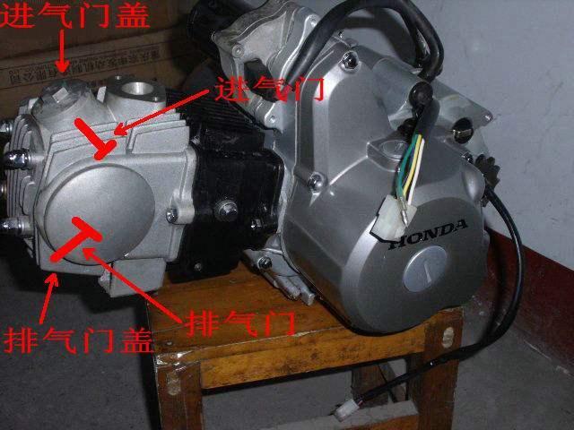 正確的摩托車氣門調整方法 - 每日頭條