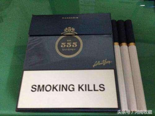 香菸中的愛馬仕、勞斯萊斯。你見過哪幾個!有的國內買不到! - 每日頭條