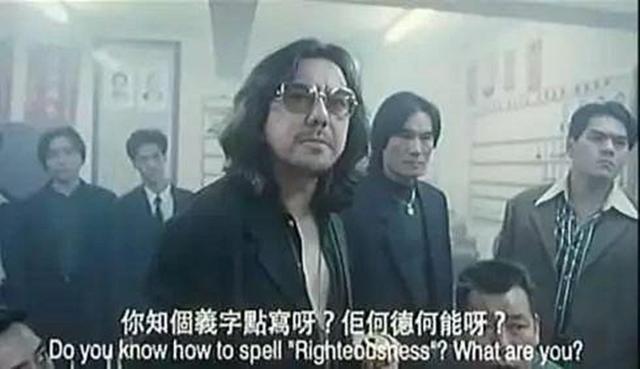 香港黑幫四大家族,當年江湖上的真正統治者,第四個主宰數十年 - 每日頭條