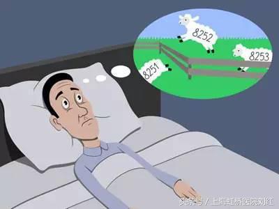 癲癇與睡眠,緊密相連 - 每日頭條