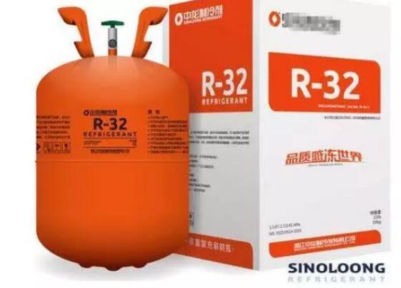 空調雪種R32是什麼?你知道嗎? - 每日頭條