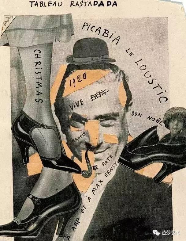 他是達達主義領袖,愛好運動的花花公子,蓬皮杜到處都是他的傑作! - 每日頭條