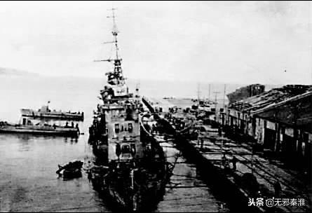蔣介石大罵下屬無能:國民黨海軍最強軍艦「重慶」號投向中共 - 每日頭條