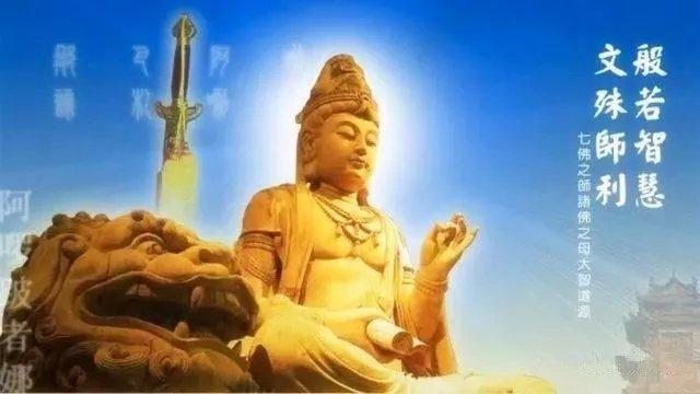 這十大菩薩名號,隱含如來十大秘密,傳閱功德無量 - 每日頭條