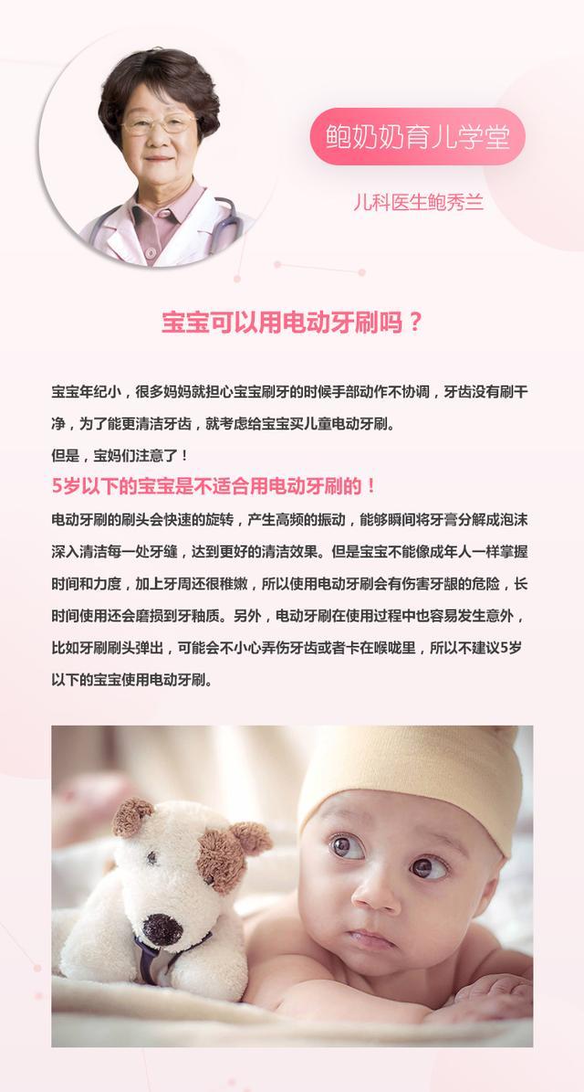 寶寶磨牙是缺鈣嗎。怎麼應對寶寶磨牙呢? - 每日頭條