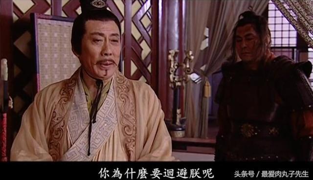 光武帝劉秀真的是漢太祖劉邦的後裔麼? - 每日頭條