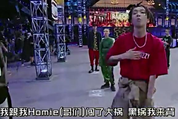 科普 中國有嘻哈 看節目之前你要先了解這些有關Hip Hop的詞彙 - 每日頭條