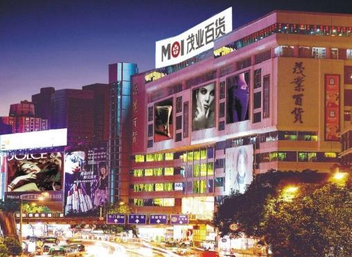 深圳大型商圈周邊房價面面觀 華強北後海「豪」宅扎堆 - 每日頭條