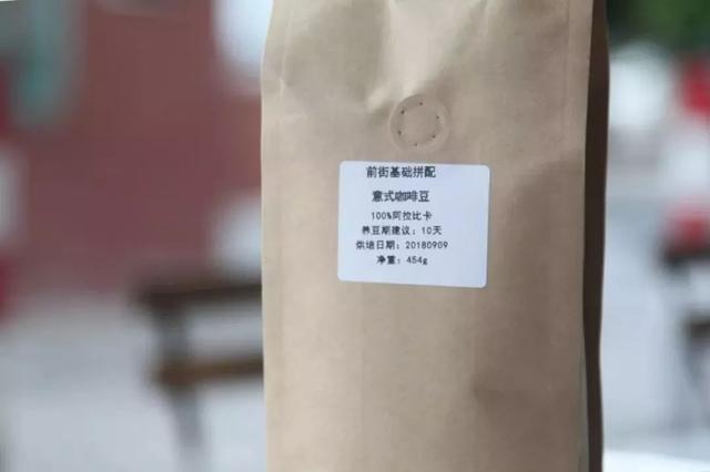 「咖啡常識」養豆有什麼用?咖啡豆不養可以喝嗎? - 每日頭條