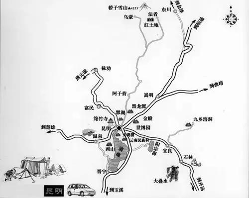 昆明旅遊景點攻略(昆明-石林-九鄉-撫仙湖景點攻略) - 每日頭條
