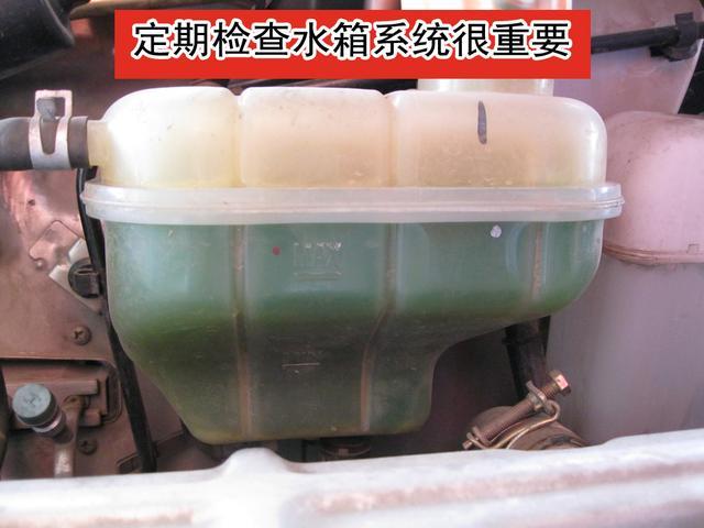 水箱漏水怎麼辦?是換水箱好還是用補漏劑補上 - 每日頭條