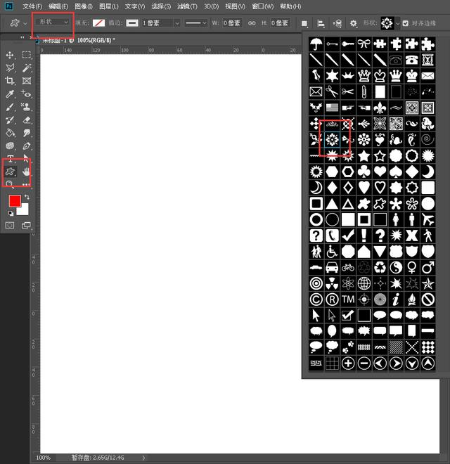 PS中一個容易被忽視的實用功能!Photoshop 參考線全面解析 - 每日頭條
