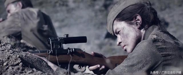 爆頭那一瞬間的美,10部一不小心就會被爆頭的狙擊手精彩電影! - 每日頭條