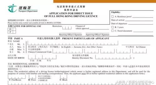 澳門與內地將互認駕照啦!去澳門香港自駕要注意這些 - 每日頭條