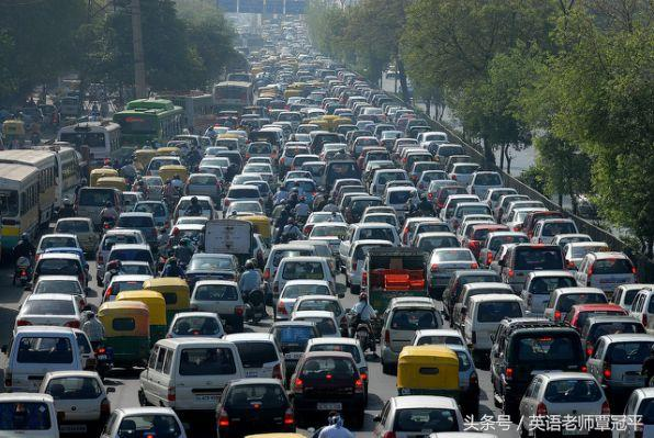 用英語學英語口語:traffic jam 交通擁堵 - 每日頭條