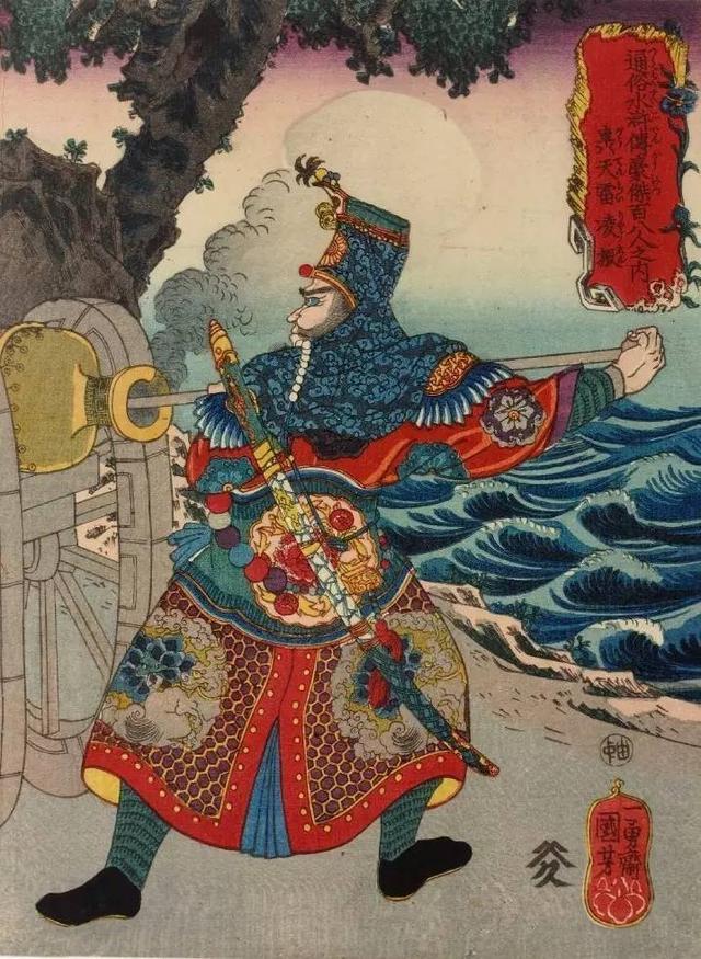 日本浮世繪大師筆下的「水滸一百零八將」,這樣的武松你怎麼看? - 每日頭條