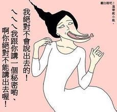 長舌婦這個詞最早竟然是用來諷刺這一位歷史上最有名大美女的! - 每日頭條
