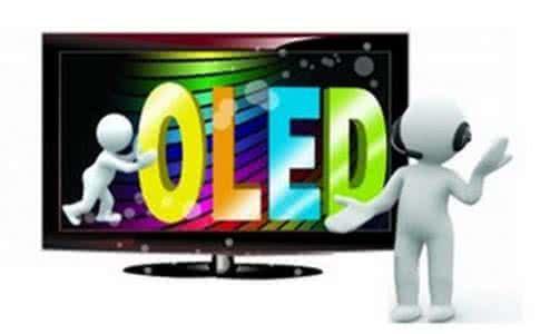 OLED,與oled非常不同。 未來 OLED 很可能會替代現有的 LCD 技術,色彩飽和度高的面板成了另一個新戰場,OLED到底哪個好? - 壹讀