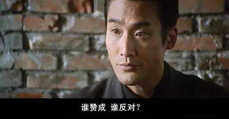 十大香港電影經典臺詞!你記得哪一句? - 每日頭條