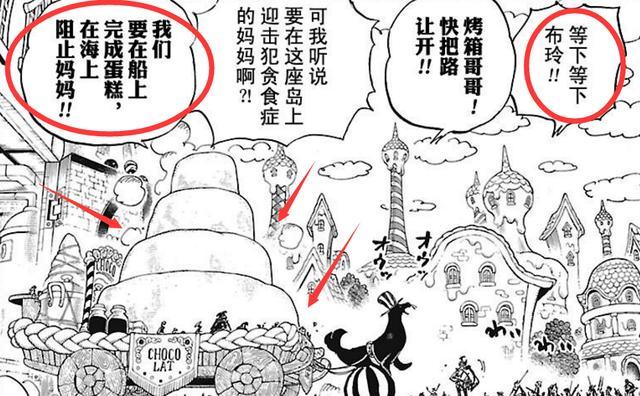 「海賊王」最新886話分析 加洛特說「今晚是滿月」是什麼伏筆? - 每日頭條