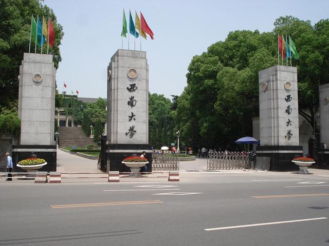 2016重慶一本大學排名 - 每日頭條