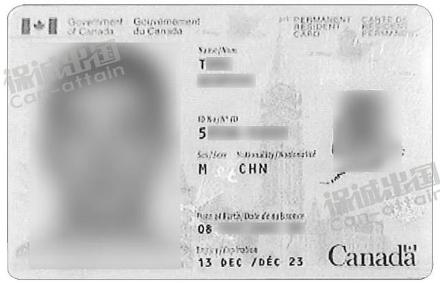 無長居香港。外國護照持有者。也能拿到香港永居特區護照? - 每日頭條