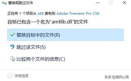 Adobe Premiere Pro CS6 中文版 - 每日頭條