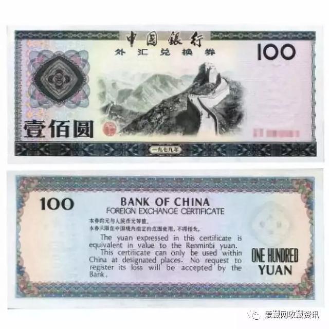 它比第一、二套人民幣還少。更適合中小錢幣收藏者投資 - 每日頭條