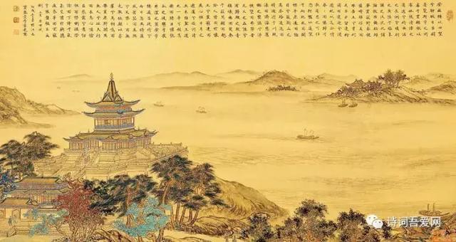 王粲《登樓賦》,成為一個著名的典故 - 每日頭條