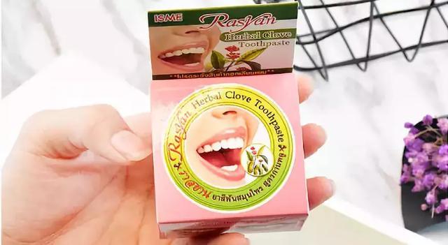 泰國變態潔牙粉。10秒除口臭15秒亮白牙齒!7天告別小黃牙 - 每日頭條
