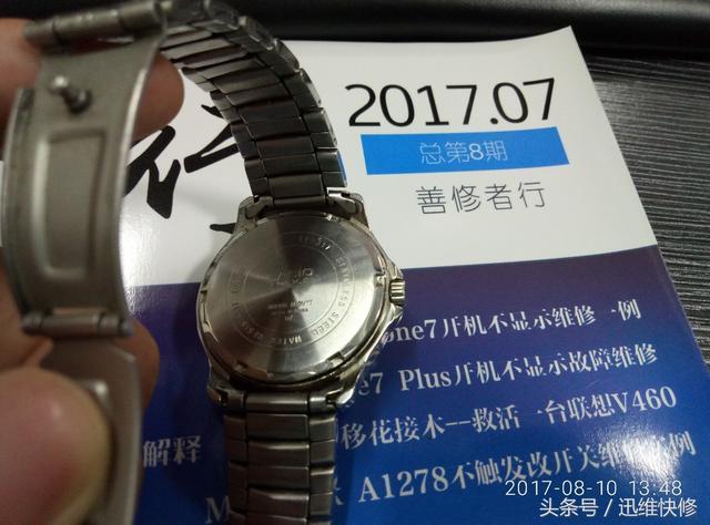 手錶電池更換小技巧。自己動手簡單易學 - 每日頭條