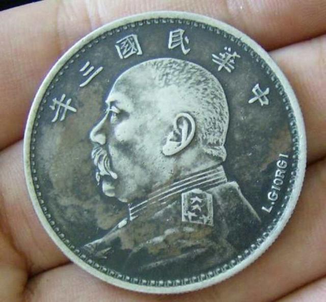為何短短幾年時間裡古錢幣的價值已高達百萬! - 每日頭條