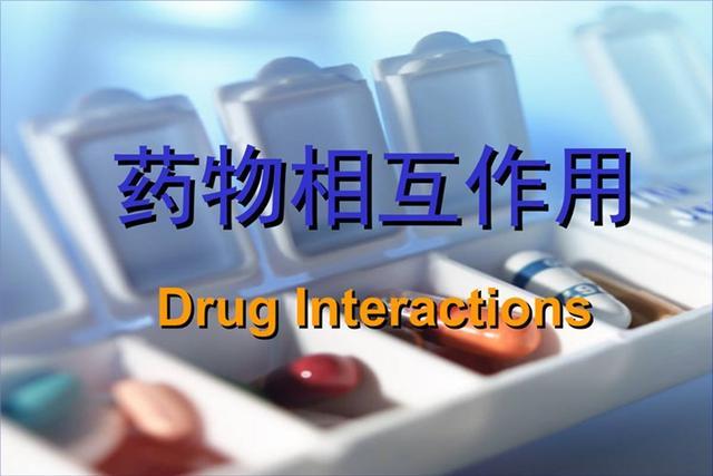 降壓藥不能隨意換!醫生告訴你。哪些情況需要考慮換藥 - 每日頭條
