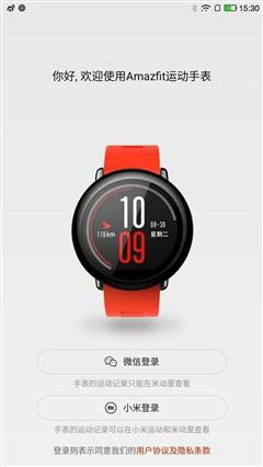 華米AMAZFIT運動手錶怎麼樣?顏值很高續航不錯 - 每日頭條