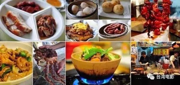 電影里的香港美食,一個大寫的「好吃」! - 每日頭條
