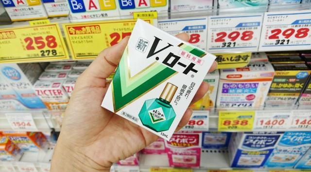 拯救眼睛——日本藥妝店養眼眼藥水大搜羅! - 每日頭條