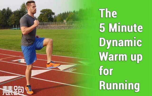 無傷跑才是跑者的最高境界 - 每日頭條