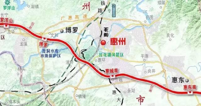 惠州高鐵門戶落戶惠博片區 3年後從惠博到深圳20分鐘 - 每日頭條