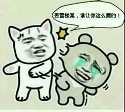 廣州的髒話不是髒話,只是一種語氣助詞。 - 每日頭條