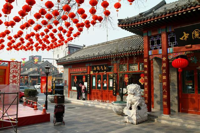北京最值得去的十大胡同——琉璃廠 - 每日頭條