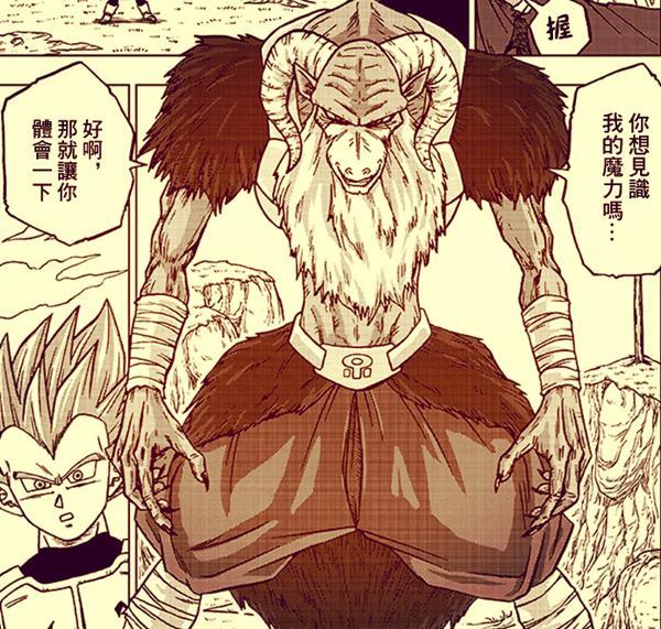 龍珠超新篇章:新的力量出現。人神魔三大境界登場 - 每日頭條