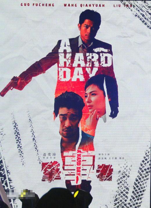 香港國際影視展曝光 2017年最值得期待的香港電影有哪些 - 每日頭條
