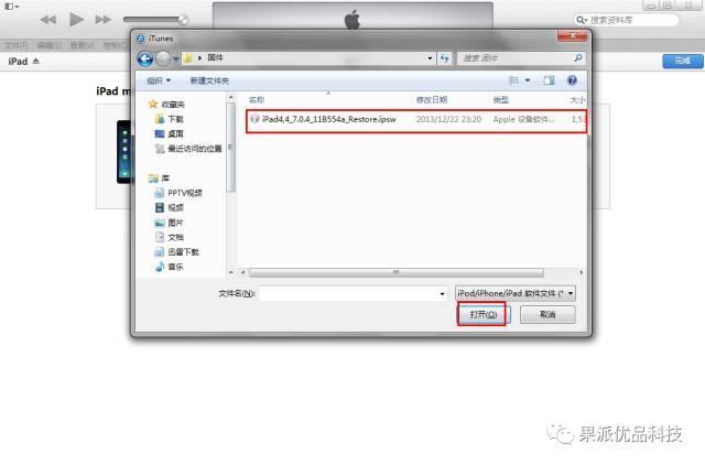 你的iphone白蘋果無法開機?教你如何進入DFU模式刷機恢復 - 每日頭條