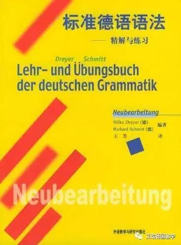 你有哪些好的德語學習方法? - 每日頭條