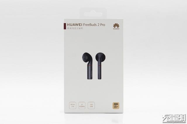 拆解報告:HUAWEI華為 FreeBuds 2 Pro真無線藍牙耳機無線充電盒 - 每日頭條