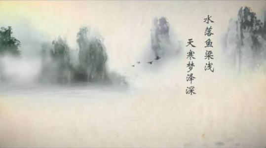 唐詩三百首詳解(二十九) - 每日頭條