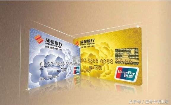 信用卡只還最低還款會不會影響徵信記錄? - 每日頭條