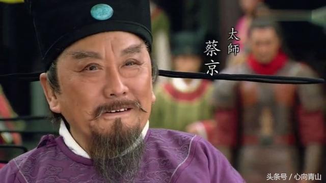 在中國歷史上,每個朝代要做到什麼官職才能被稱為「位列三公」? - 每日頭條